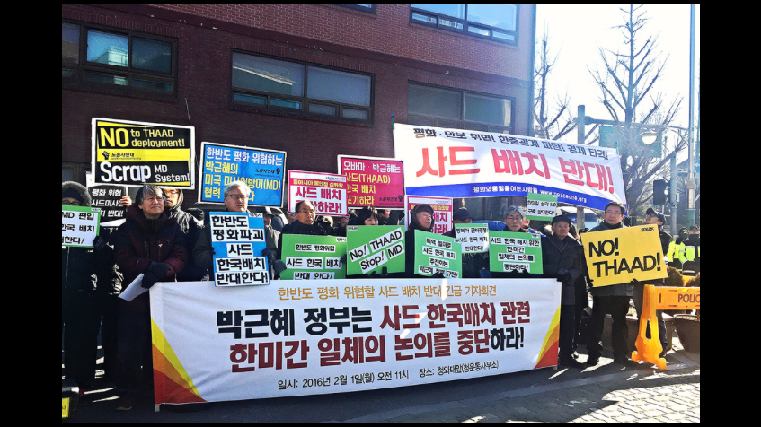 South Koreans attend Tuesday evening demonstration